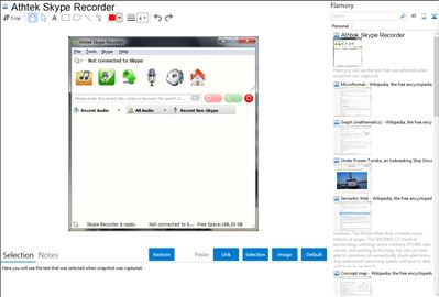 Athtek Skype Recorder - Flamory bookmarks and screenshots
