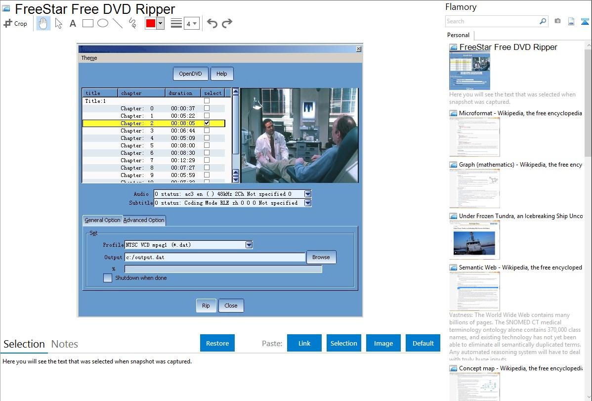 FREESTAR FREE DVD RIPPER СКАЧАТЬ БЕСПЛАТНО