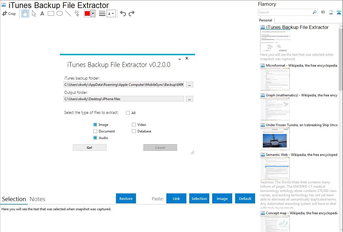 Как сделать бэкап для файла 659